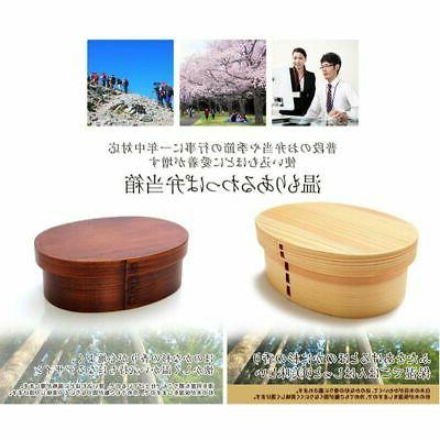 Japan Business Food Container Box