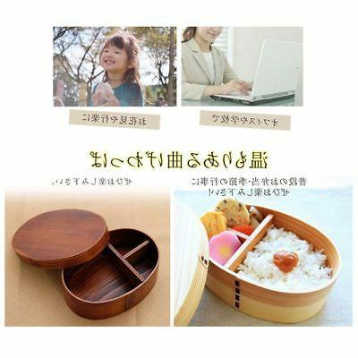 Lunch Bento Wood Container Japan Picnic Box