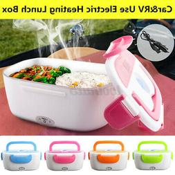 Portable Electric Heated Lunch Box Bento 12V Car Plug For Tr